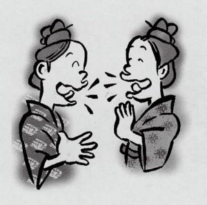 第49回 - 畳語「マンチャー ヒンチャー」