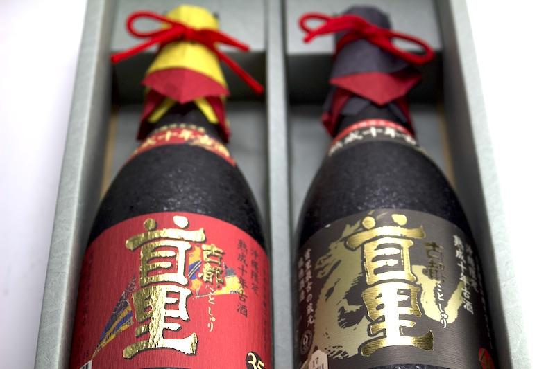 瑞穂酒造 古都首里 10年熟成古酒 35度,40度セット