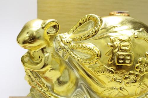 瑞泉 / 2020年干支ボトル 子ゴールド
